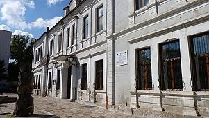 Museum of History, Harmanli