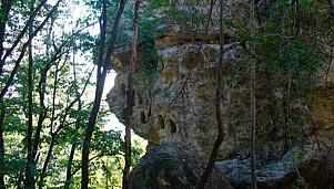 Rock cult complex Gluhite Kamani (The Deaf Stones)