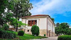 Municipal Museum of History, Ivaylovgrad