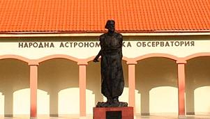 Giordano Bruno National Astronomical Observatory and Planetarium, Dimitrovgrad