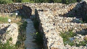 Sveti Duh (Holy Spirit) Roman fortress, village of Mineralni Bani