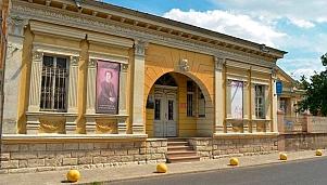 Haskovo Art Gallery