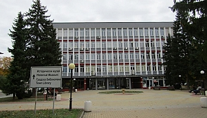 The Penyo Penev Town Library