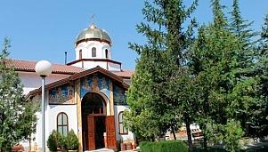 Church of Saint Demetrius, Dimitrovgrad