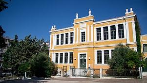 Ecclesiastical Museum of the Metropolis of Alexandroupolis