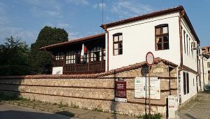 House of Chorbadzhi Dimitrak, Haskovo