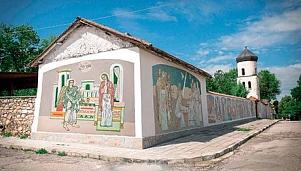 Church of Saints Constantine and Helen, village of Krepost