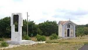 Ilieva Niva Thracian Memorial, village of Glumovo