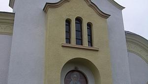 Church of Saint Athanasius the Great, Harmanli