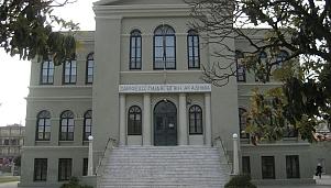 Zarifios Pedagogical  Academy in Alexandroupolis