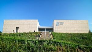 Museum of Thracian Art, village of Alexandrovo