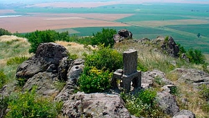 Fortress in Hissarya locality