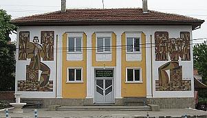 Open-air arts gallery, village of Krepost